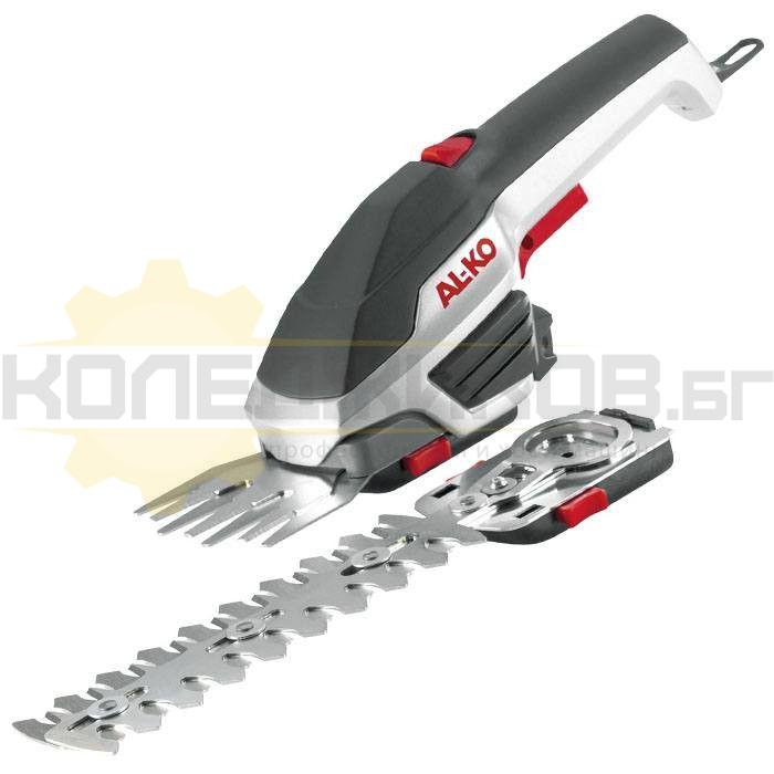 Акумулаторна ножица за храсти и трева AL-KO GS 3.7 Li Multicutter - 1