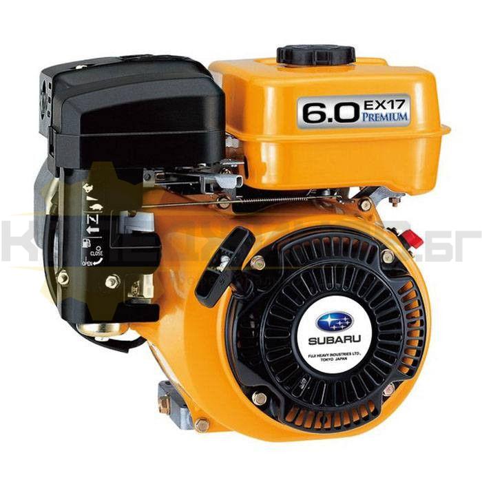 Бензинов четиритактов двигател SUBARU EX17 - 1