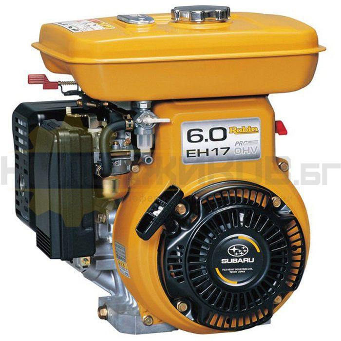 Бензинов четиритактов двигател SUBARU EH17 - 1