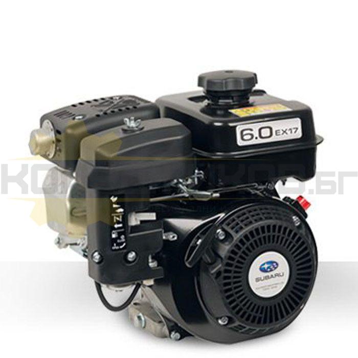Бензинов четиритактов двигател SUBARU EX170D50156 - 1