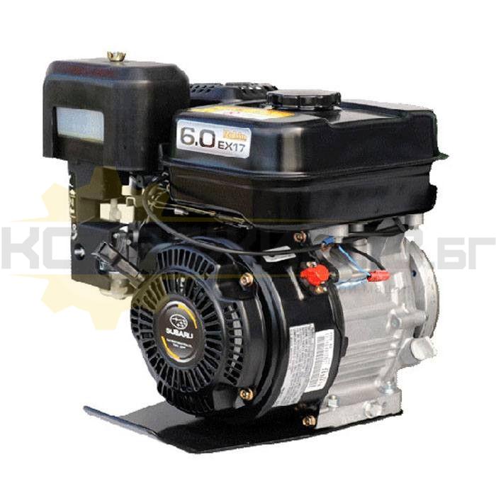 Бензинов четиритактов двигател SUBARU EX170D - 1